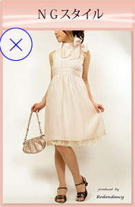 結婚式のファッション(女性編)